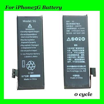 battery of iphone 5 iPhone 5 Battery