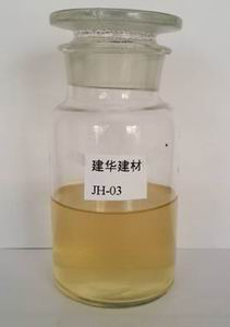 JH-01 High Water Reducing Type Polycarboxylate Superplasticizer