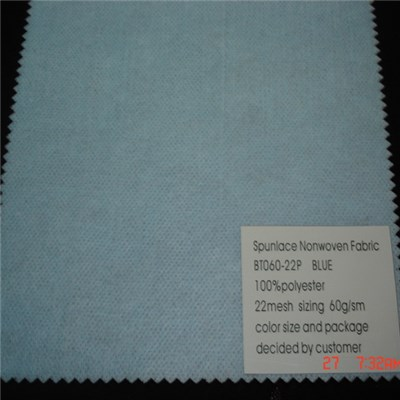 BT060-22P Spunlace Nonwoven Fabric
