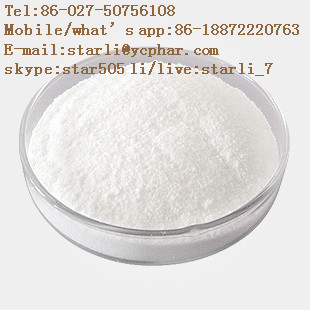 Betamethasone Valerate (Skype:star505 li)