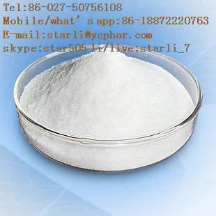Dexamethasone Acetate (Skype:star505 li)