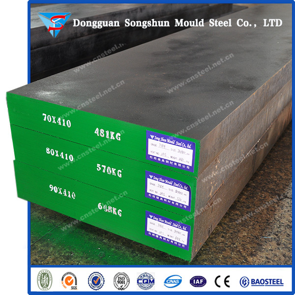 1.2080 high quality galvanized steel sheet