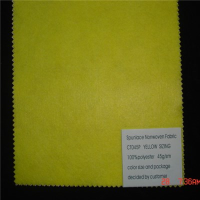 CT045P Spunlace Nonwoven Fabric