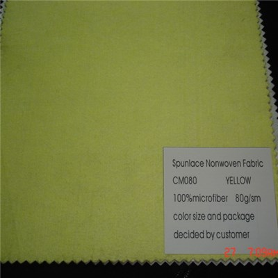 CM080 Yellow Microfiber Nonwoven Fabric