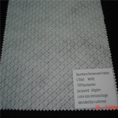 CT060 Embossed Spunlace Nonwoven Fabric