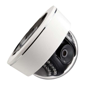 .long distance surveillance camera Long Distance IR Dome Camera