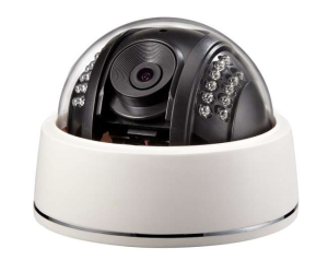 p2p outdoor ip camera Aptina 960P P2P IP Camera