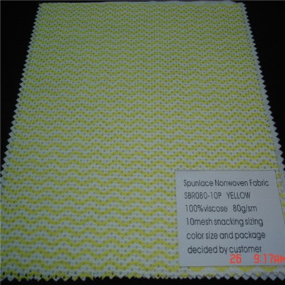 SBR080-10P Yellow Spunlace Nonwoven Fabric