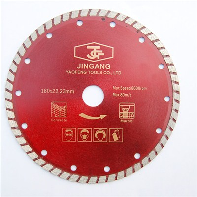 Diamond Cutting Blade 180MM