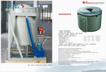 aluminum melting furnace for sale Aluminum Melting Furnace