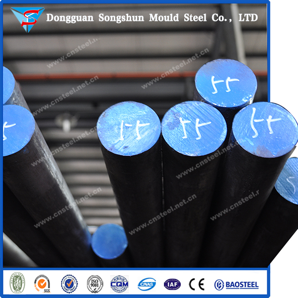 1.2312/P20 Steel Rod Price