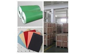 color coated aluminum coil PE Color Coated Aluminum Coil