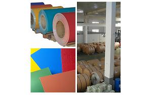 PE Color Coated Aluminum Coil-1