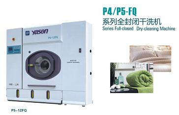 portable dry cleaning machine P5-FQ series
