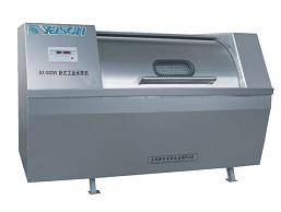 industrial washing machine price SX-W Series