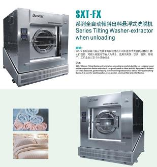 types of washing machines SXT-FX Series