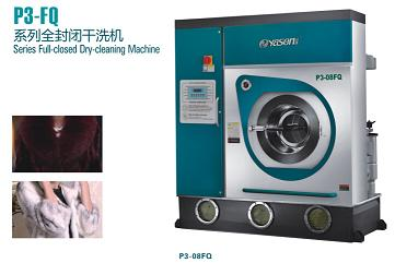 dry cleaning machines for sale P3-FQSeries