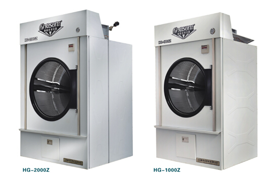 tumble dryers best price HG Series