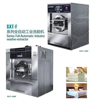 industrial washing machines for sale SXT-F Series