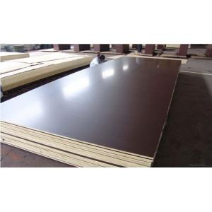 9mm brown waterproof film faced plywood