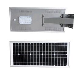 15w integrated  solar led street lamp