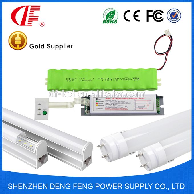 18w Emergency Lighting Moudle