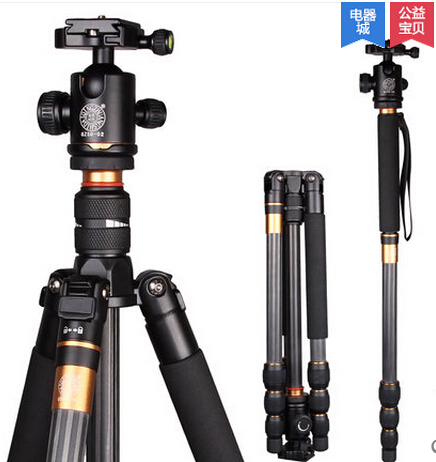 Portable carbon fiber SLR digital camera tripod with lightweight