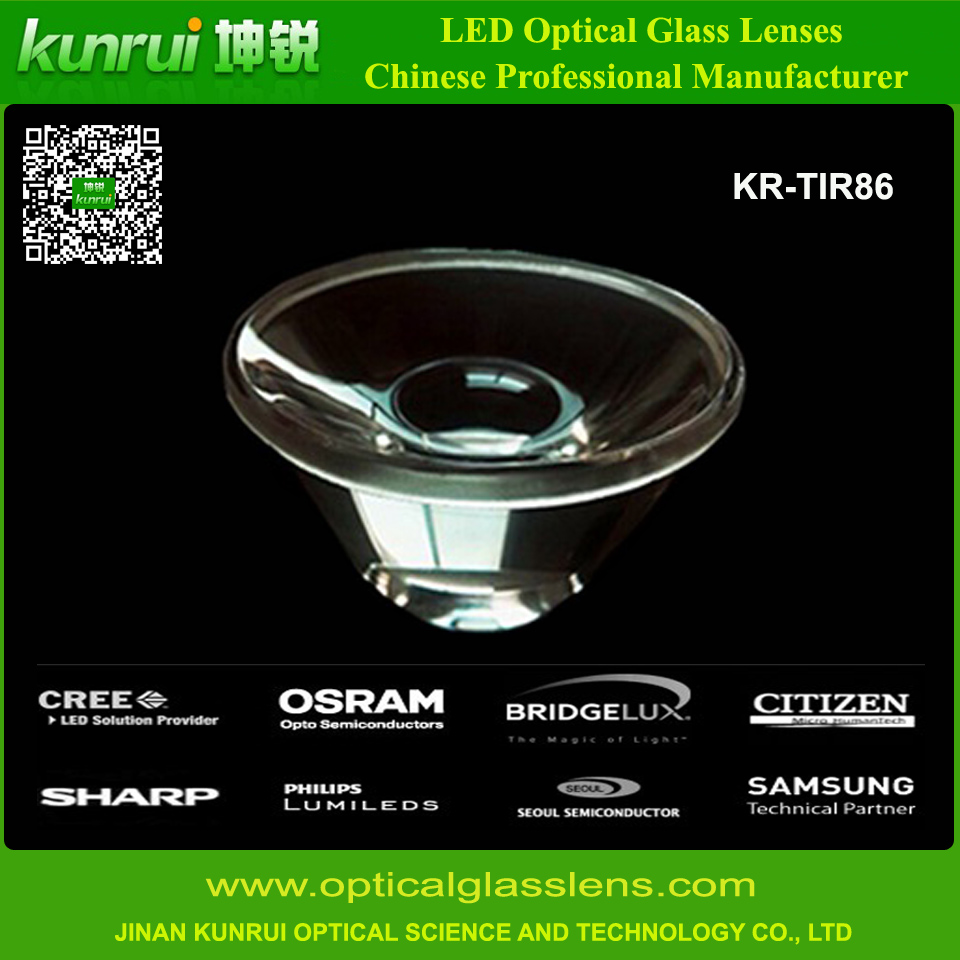 Small Beam Angle Tir Glass Lens (KR-TIR86)