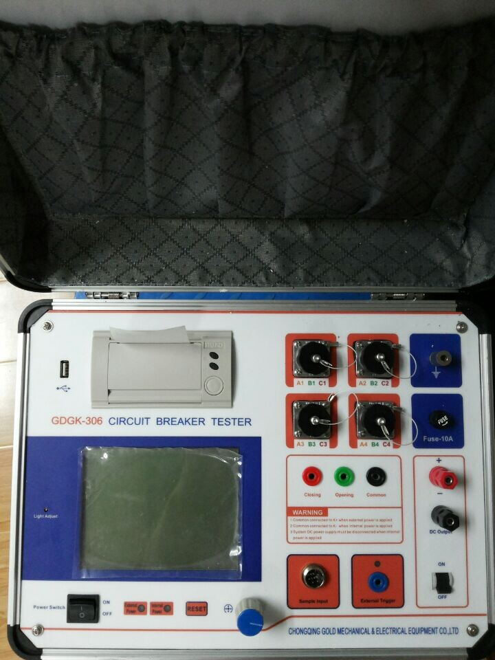 IEC62271 Circuit Breaker Analyzer/Electric Disconnector Analyzer
