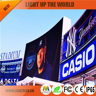 p10 outdoor full color  largest led screen