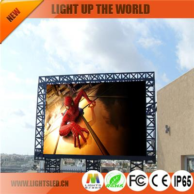 Outdoor Led Display P8 Dip Ec Series