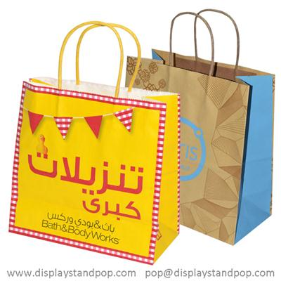 Custom Printed Kraft Paper Bag with Twisted Hanldes