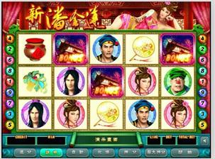 Roller Series New The Lotus Of Pan Gold Game Machine