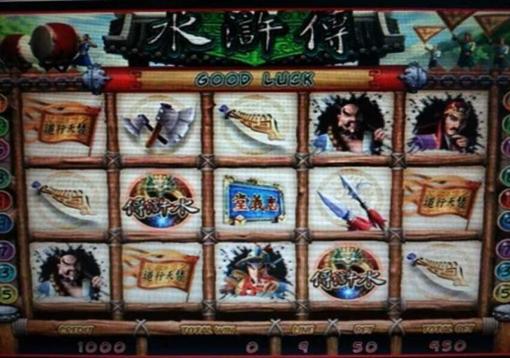 Roller Series Single Machine Watermargin Game Machine