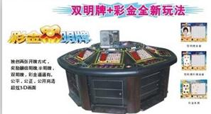 policy series Mosaic Gold Card Alone Game Machine
