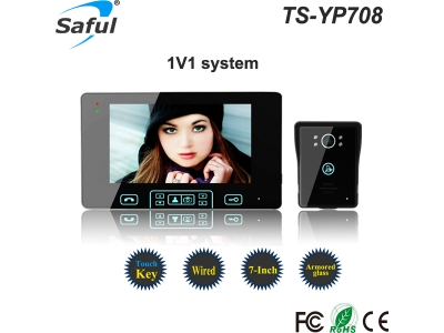 Saful TS-YP708 7 Wired Video Door Phone