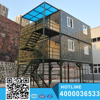 Sandwich panel Modern modular container house
