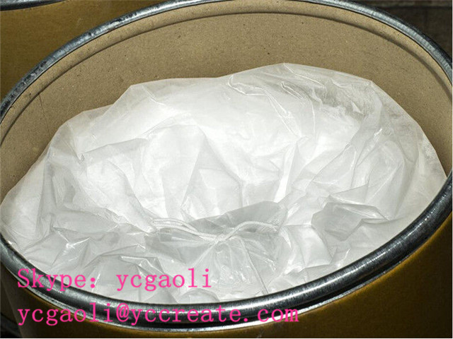 BCAA Powder 69430-36-0