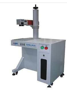 fiber laser marking machine HBS-MP-30