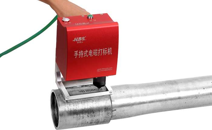 portable dot peen marking machine Electric Portable Dot Pin Marking Machine HBS-380D