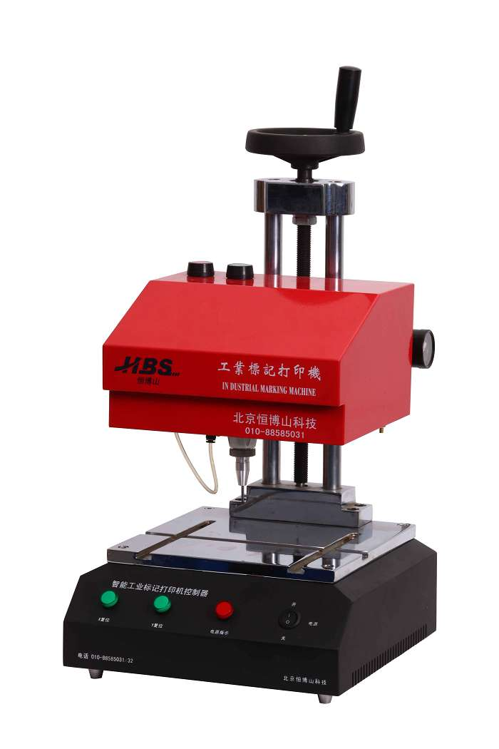 Sign Pneumatic Marking Machine GZB810P