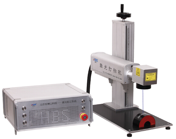 fiber laser marking machine price HBS-GQ-10