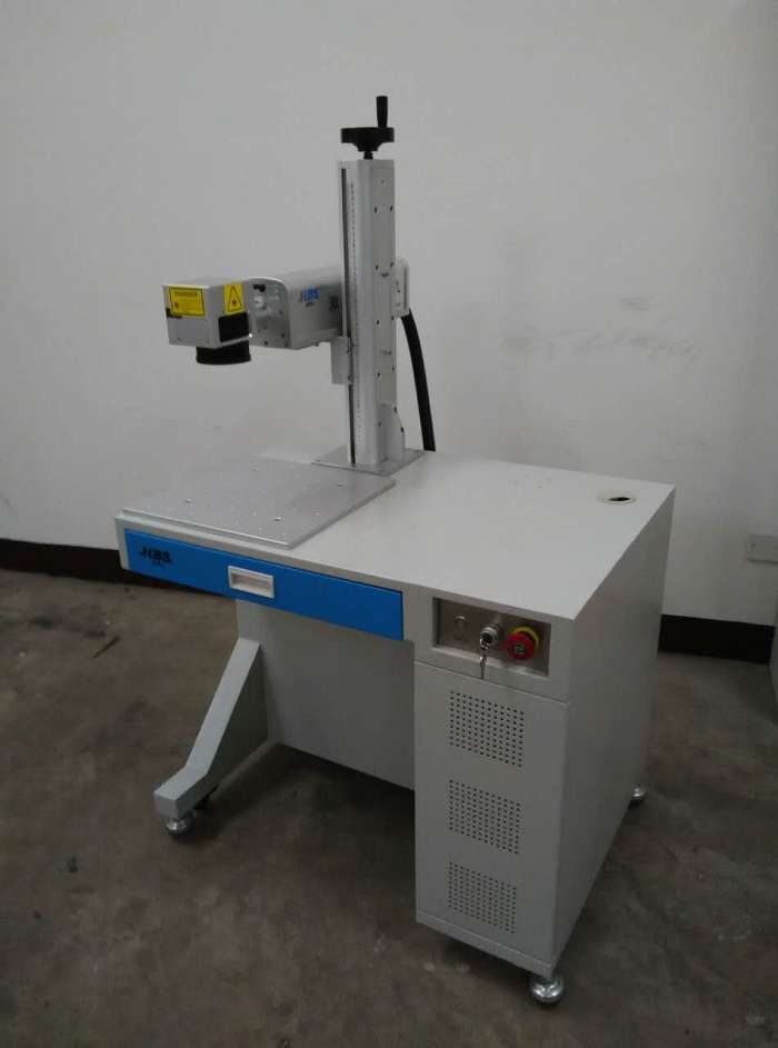 portable laser marking machine HBS-GQ-20