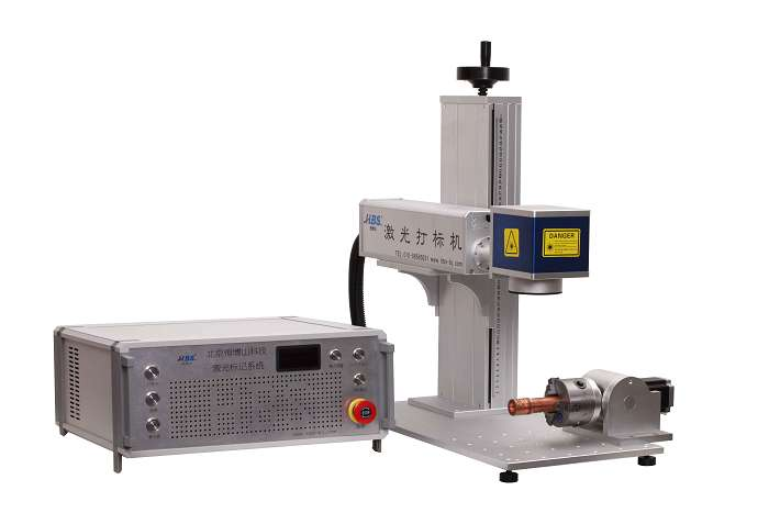 laser marking machines for sale HBS-DB-10