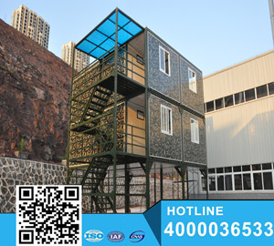 Superior quality prefab container house
