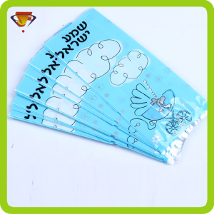 Cello Bag/candy Bag-Blue Sky Bag JFSJ5713