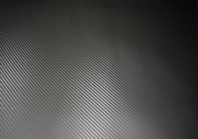 Carbon Fiber For Sale Carbon Fiber