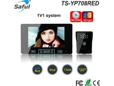 Saful TS-YP708RED 7 Video Door Phone With Recording Function