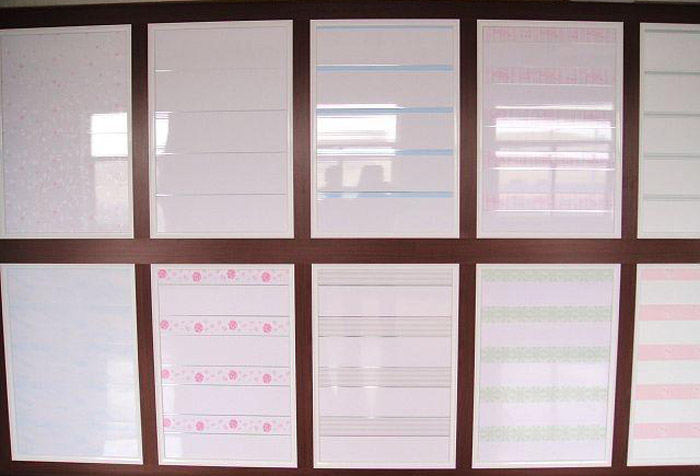 pvc wall ceiling panels PVC Plastic Celling
