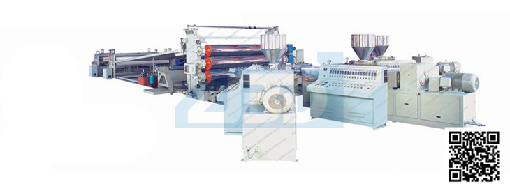 PVC/EVA、PE/TPO Mono Or Multi Layer Sheet Production